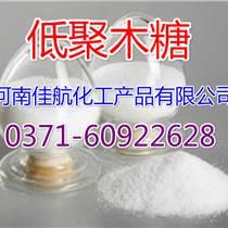 食品级甜味剂低聚木糖木寡糖