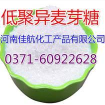 高含量食品級甜味劑低聚異麥芽糖