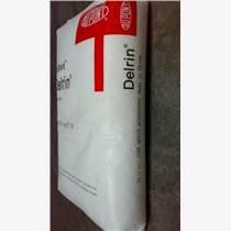 東莞美國杜邦100ST塑膠原料供應原裝現貨