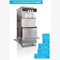 沈陽沈陽華恒冰淇淋機 供應廠家直銷