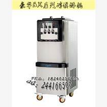 華恒冰淇淋機,供應總代直銷 出口型品質