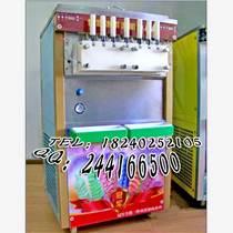 冰淇淋機 七色冰淇淋機 全能花式冰激凌機
