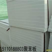供应聚苯板价格