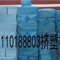 北京大興區擠塑板生產廠家