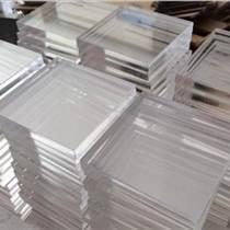 沖擊亞克力塑料板透明PMMA板材河北PMMA板廠家
