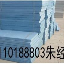 北京防火保溫板生產廠家