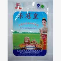 咸陽大米真空包裝袋廠家直銷