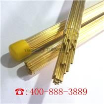 细孔放电机铜管 打孔机电极管 山东紫阳铜管 2.5黄铜管 400长