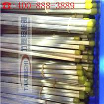 厂家直销打孔机电极管 竹菱品牌黄铜管0.5400mm 穿孔机电极管