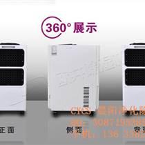 調溫除濕機 調溫除濕機價格 調溫除濕機價格范圍