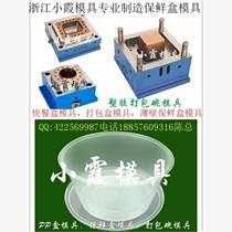 建材模具 膠筐模具 籮筐塑料塑膠模具 膠筐子塑膠模具制造