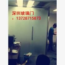 深圳市南山區玻璃門安裝價格,微信地彈簧公司