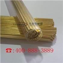 湖北生产 穿孔机电极铜管 H65电极铜管厂 细孔放电机铜管