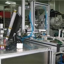 荧光油墨配方检测 塑料橡胶类成分检测