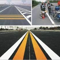 重慶合川小區道路熱熔型劃線公司