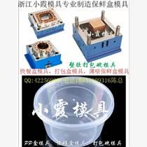黃巖1500ml快餐飯盒模具,1250ml快餐飯盒模具實力廠家開模