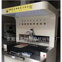 東莞麗靜PVC自動點膠機供應廠家直銷