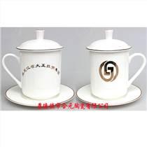 高檔陶瓷茶杯  景德鎮高檔陶瓷餐具禮品定做