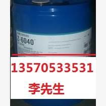 AB胶专用道康宁硅烷偶联剂