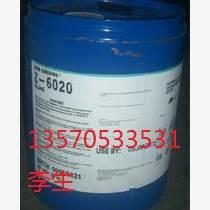 道康宁6020双氨基硅烷偶联剂