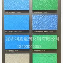 深圳市羽毛球場膠地板 室外專用的pvc膠地板