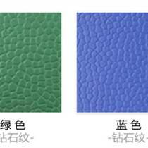 深圳市pvc室外卷材運動地板批發 價格實惠