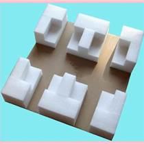 重慶EPE珍珠棉熱銷 重慶EPE珍珠棉批發商