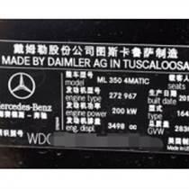 北京标签制作中心 汽车柔性铭牌标签制作  专业技术精湛
