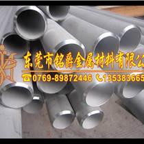 電子工業材料用4j36不脹鋼圓鋼