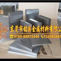Incoloy901耐蚀合金管材精品