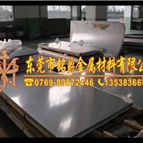 電子工業材料用4j36低膨脹合金無縫管