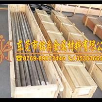 電子工業材料用4j36板料