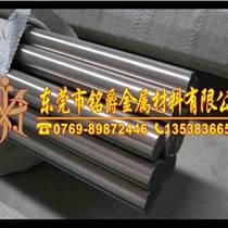電子工業材料用4j36不脹鋼板
