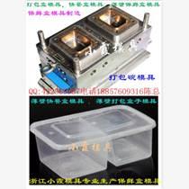 小霞模具制造 雙層托盤模具 單面托盤模具廠地址