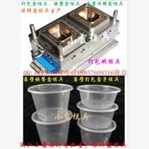 黃巖注塑模 40升垃圾車塑料模具廠家