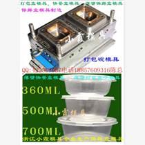 黃巖專做注射模具公司 85升工業垃圾車模具公司