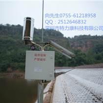 電力綜合型三相不平衡調節裝置提高用戶電壓質量