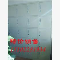 天津上玻下铁文件柜多少钱-天津资料储物柜?#35745;?#27454;式