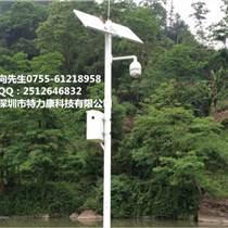 中小河流監測預警系統優質直供