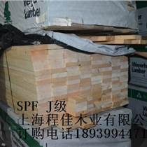 加拿大SPF板材、J級SPF、2級SPF
