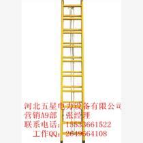 五星電力絕緣梯 伸縮梯 絕緣魚竿梯竹節梯 電工梯 車載梯