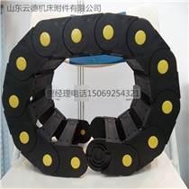 机床附件 专业设计生产塑料增强尼龙拖链批发 行业领先