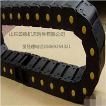 45250mm工厂店专业生产机床尼龙塑料桥式拖链优质穿线拖链家供应