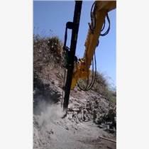 挖機改液壓鉆機替代人工鉆孔高效新設備