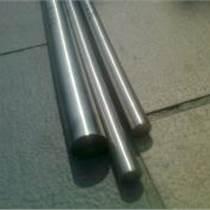廣東供應S136拉光圓鋼 模具鋼材光亮S136棒材現貨