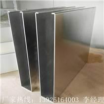 佛山歐佰天花木紋鋁方通供應廠家直銷
