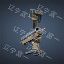辽阳管式离心机GQLY125