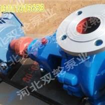 廠家生產IH型化工泵