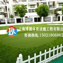 上海博儒體育人造草坪,高爾夫果嶺草,足球場草坪優質服務