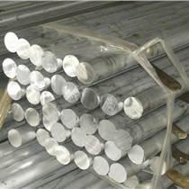 7075航空鋁棒、環保小直徑鋁棒